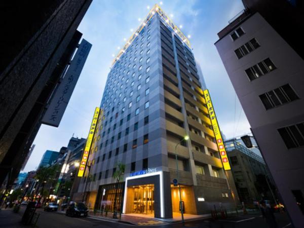 Super Hotel Lohas Tokyo Station Yaesu-Chuoguchi Tokyo