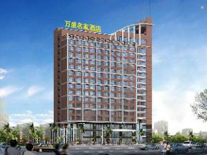 Well Sun Hotel
