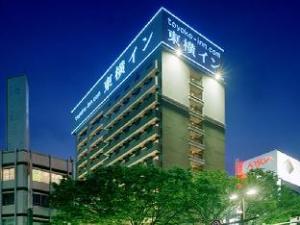 โตโยโกะอินน์โคฟู-เอกิมินามิกูชิ นัมเบอร์ 2 (Toyoko Inn Kofu-eki Minami-guchi No.2)