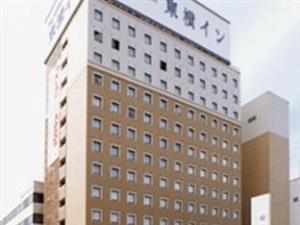 Toyoko Inn Hitachi Ekimae