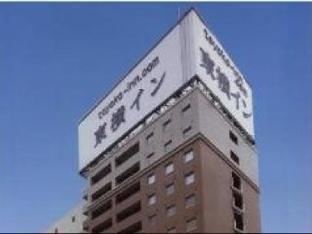東横イン いわき駅前