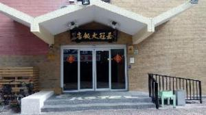 嘉冠大饭店 (Chiayi Crown Hotel)