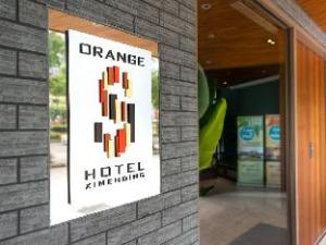 Orange Hotel Ximen-Taipei