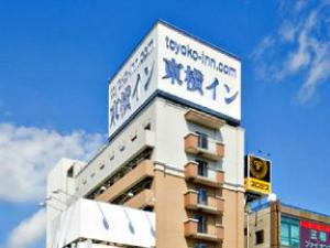 東横イン 北見駅前 (Toyoko Inn Hokkaido Kitami Ekimae)