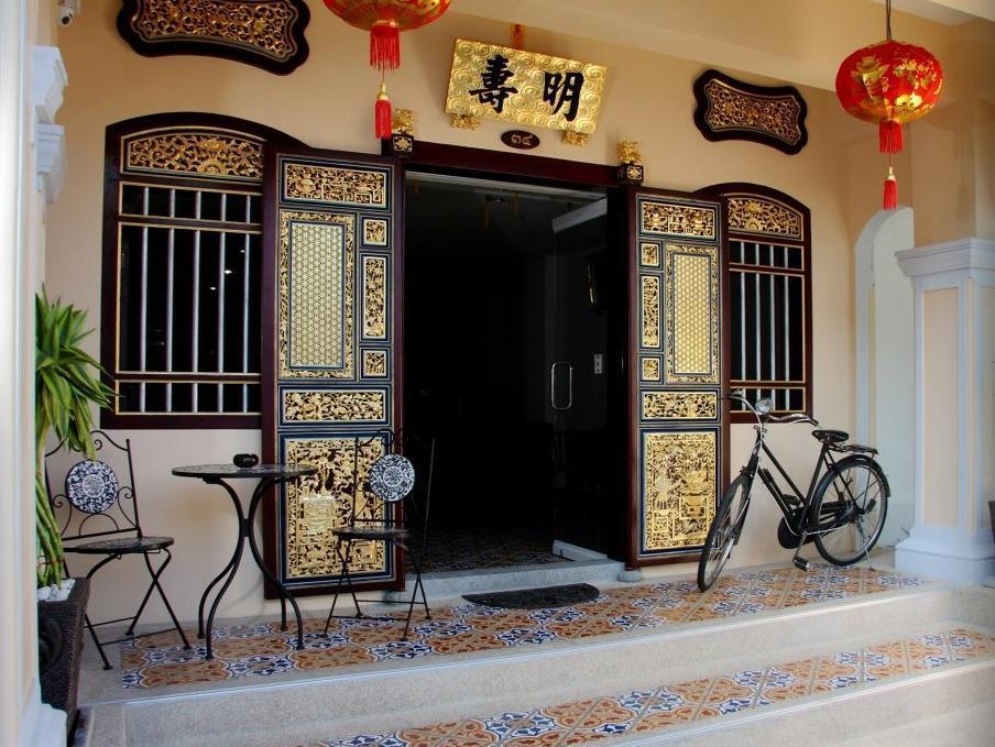 Mingshou Boutique House
