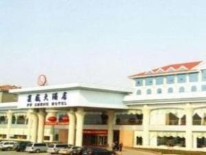 Qingdao FuSheng Hotel II