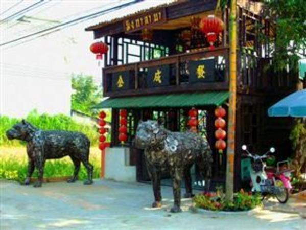 Mingalarpar Resort Mae Sai