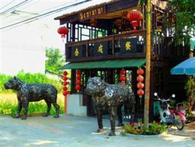 มิงกาลาบา รีสอร์ท – Mingalarpar Resort