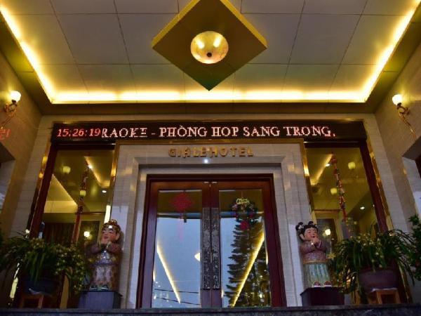 Gia Le Hotel Tam Dao Tam Dao (Vinh Phuc)
