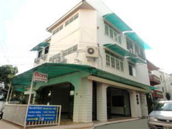 Born  Guest  House Chiang Mai