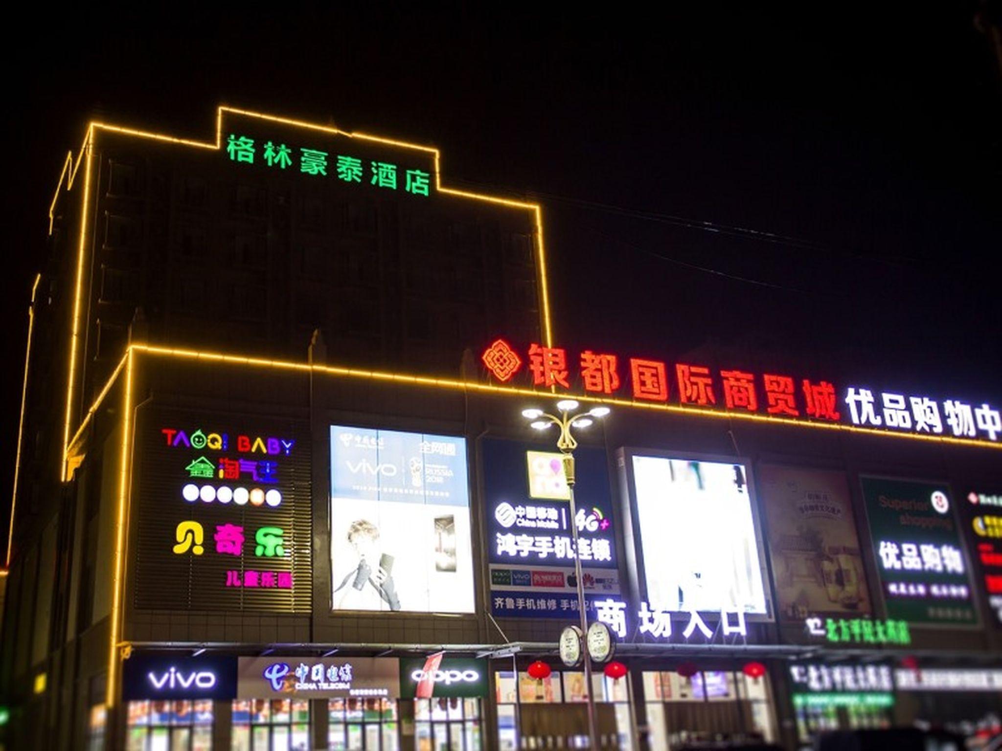 GreenTree Inn Jinan Jiyang Bus Station Express Hotel