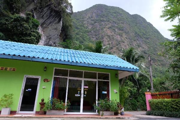 Khao Chang View Resort Phang Nga
