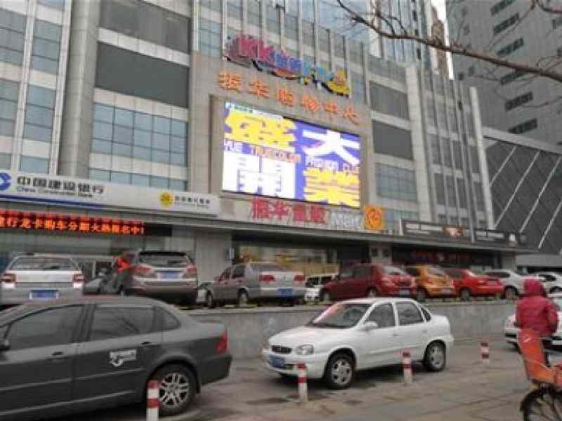 Yantai Tujia Sweetome Yindu Fortune Center