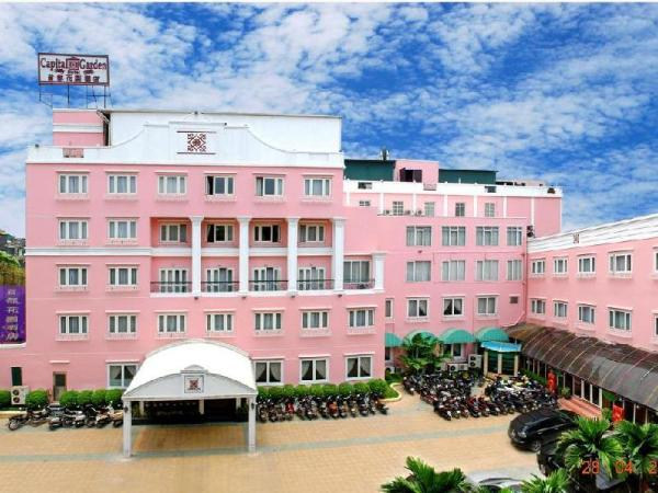 Capital Garden Hotel Hanoi Hanoi