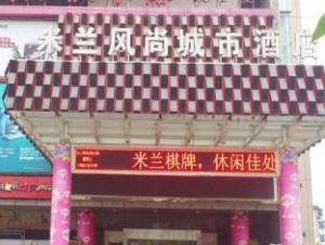 Taizhou Linhai Milan Fashion Hotel