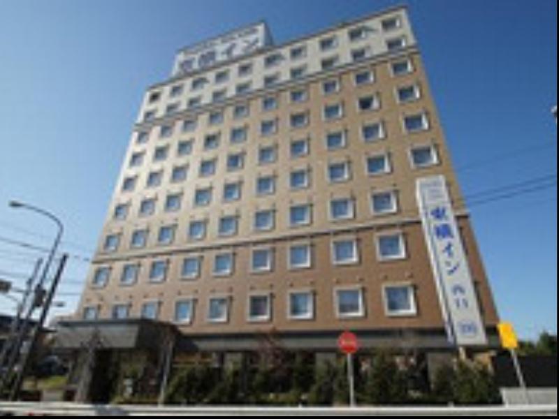 Toyoko Inn Saitama Toda Koen Eki Nishi Guchi