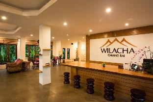 Wilacha Hotel โรงแรมวิลาชา