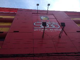 picture 3 of Hotel Sogo Cagayan De Oro