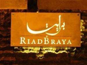 Riad Braya