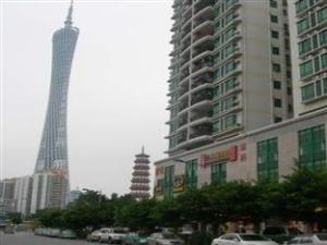 Guangzhou Jin'an Youth Hostel