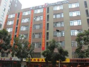 Jinjiang Inn Guangzhou Sanyuanli