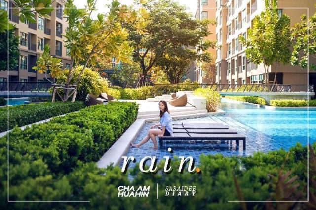 เรน คอนโด บาย ลีลาวดี – Rain Condo by leelawadee