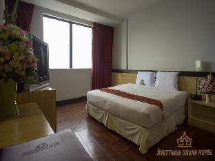 アユタヤ グランド ホテル Ayutthaya Grand Hotel