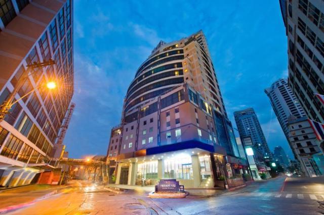 โรงแรมเพรสซิเดนท์ ปาร์ค – President Park Hotel