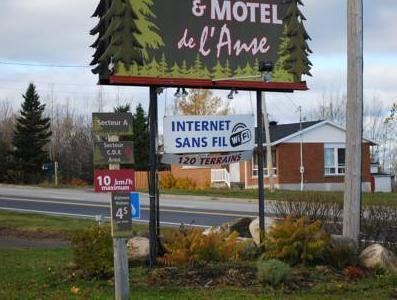 Motel De L'Anse Et Camping Rimouski