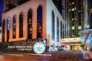 グランド プレジデンド ホテル バンコク Grand President Hotel Bangkok