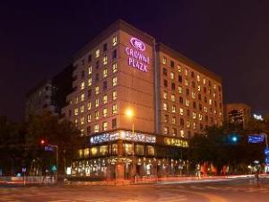 فندق كراون بلازا بكين وانغ فو جينغ (Crowne Plaza Beijing Wangfujing)