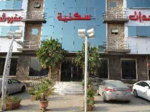 Dar Darea Al Nafel Apartment