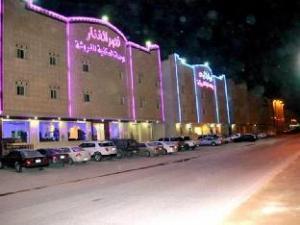 關於阿爾法納宮1號飯店 (Al Fanar Palace 1)