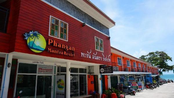 Phangan Mantra Resort Koh Phangan