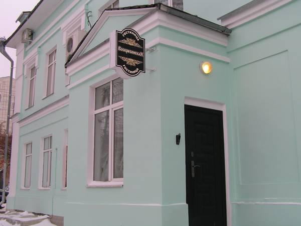 Voskresenskaya Hotel
