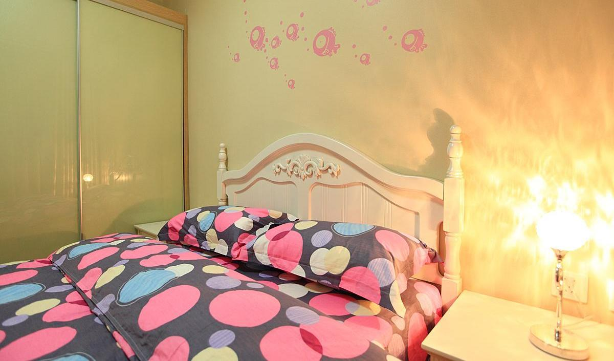 DREAM HOME Deluxe Apt With 1 Bed