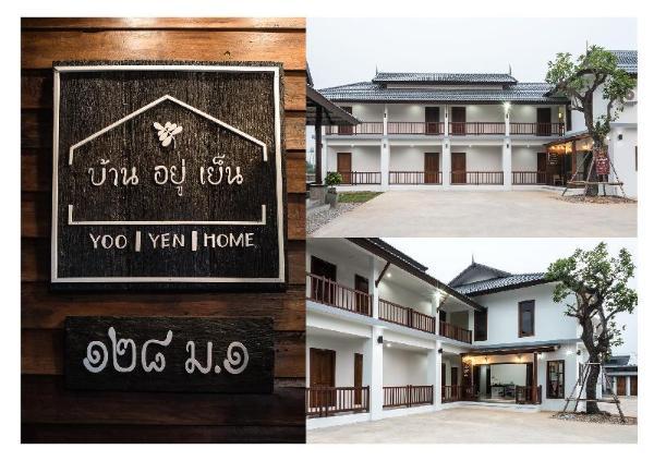 Yoo Yen Home Chiang Rai