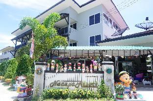 Nadapa Resort Koh Tao ณดาภา รีสอร์ท เกาะเต่า