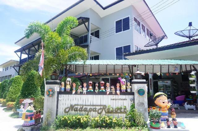 ณดาภา รีสอร์ท เกาะเต่า – Nadapa Resort Koh Tao