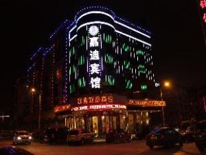 Yiwu Jiadi Hotel