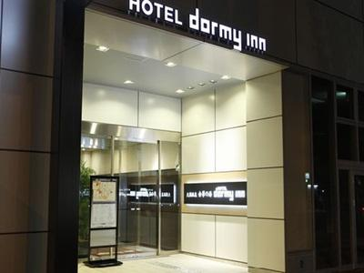 Natural Hot Spring Spa Dormy Inn Gifu Ekimae