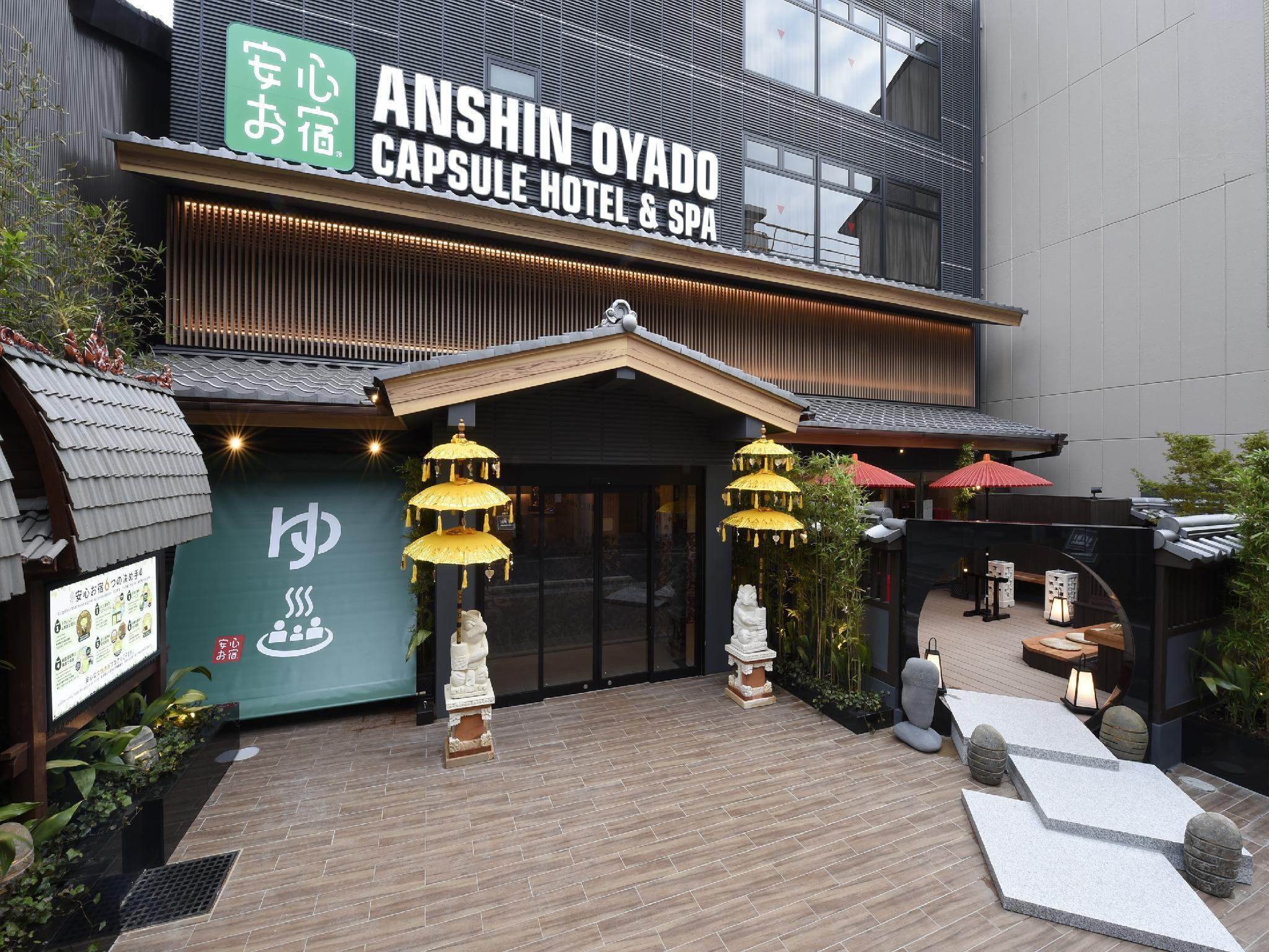 Capsule Hotel Anshin Oyado Premier Resort Kyoto Shijo Karasuma