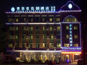 Chengdu Perfect Garden Hotel