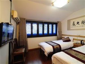 Xitang Yiyuan Inn