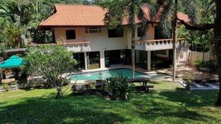 Anna Villa close to Nai harn beach - Phuket