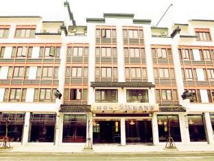 Wuzhen Melody Hotel