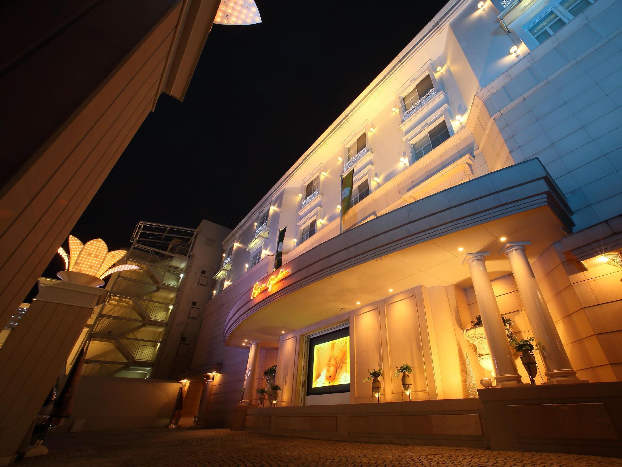 Hotel Fine Garden Kyoto Minami Free Parking   Adult Only