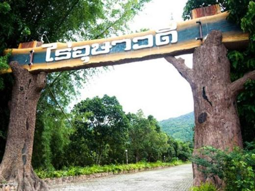 Usawadee Resort