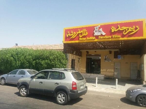 Reem Jeddah Villas Jeddah
