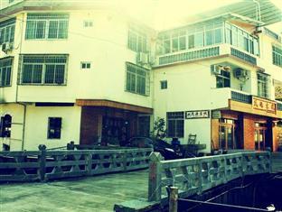 Nanjing Tulou Maoyuan Inn
